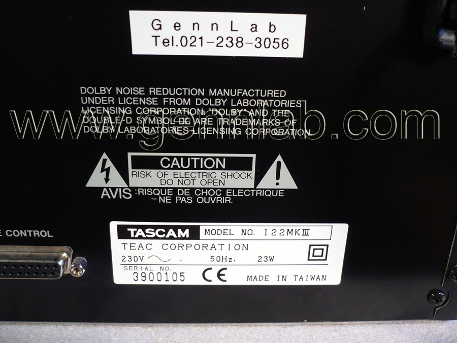 TASCAM 122mkIII. Factory Label.